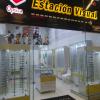 Estación Visual