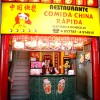 COMIDA CHINA RAPIDA